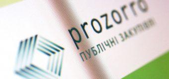 Официальный торговый онлайн-аукцион тендерного типа «Prozorro. Продажи»