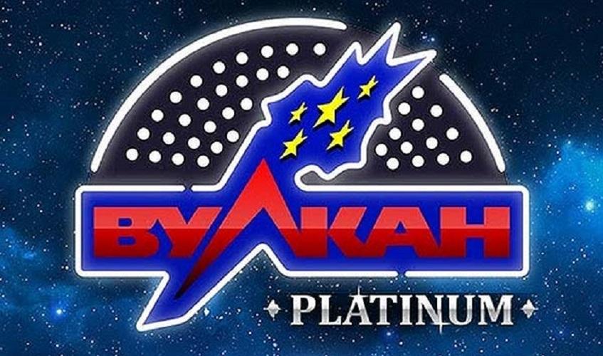 игровой клуб вулкан платинум vulkanplatinum su
