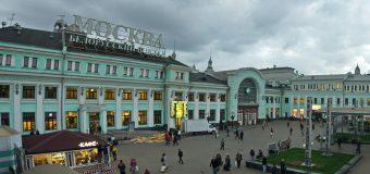 Отечественные перевозки пассажиров в Москве