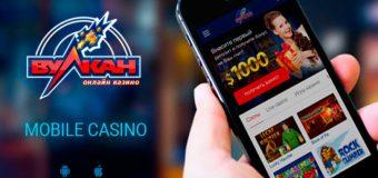 Официальное мобильное приложение казино Вулкан