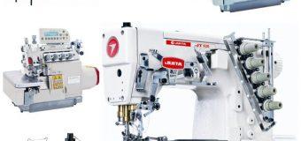 Высокого качества швейное оборудование