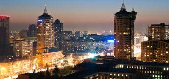 Объявления об аренде, купле и продаже недвижимости в Киеве
