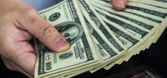 Як вигідно обміняти валюту в Чернівцях?