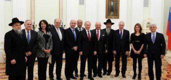 Президент ЕЕК Вячеслав Моше Кантор: Владимир Путин понимает важность толерантности в многонациональном обществе