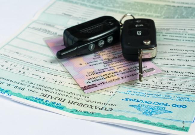 Обязательное страхование ОСАГО онлайн. Автоцивилка в Киеве