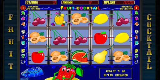 Обзор игрового автомата Fruit Cocktail от казино Вулкан