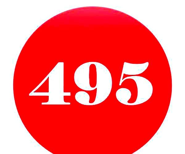 Почему стоит подключить номер в коде 495 по тарифу «Рекламный»