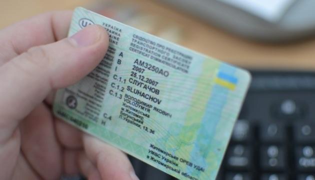Гарантированная помощь в получении и восстановлении водительских прав категории «C» в Москве